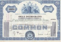 Argus Incorporated, Delaware. Less than 100 shares. 1980's (blue)