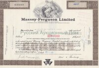 Massey-Ferguson Limited. Canada. Stock certificate. 1960-80's (brown)