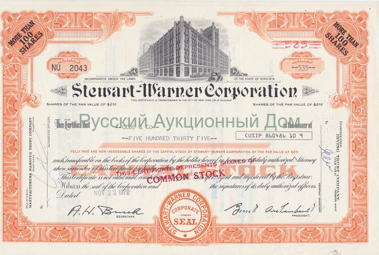 Stewart-Warner Corporation. Virginia. More than 100 shares, 1970's (orange)