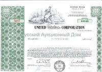 United Whelan Corporation. Delaware. Stock certificate 100 shares, 1960's
