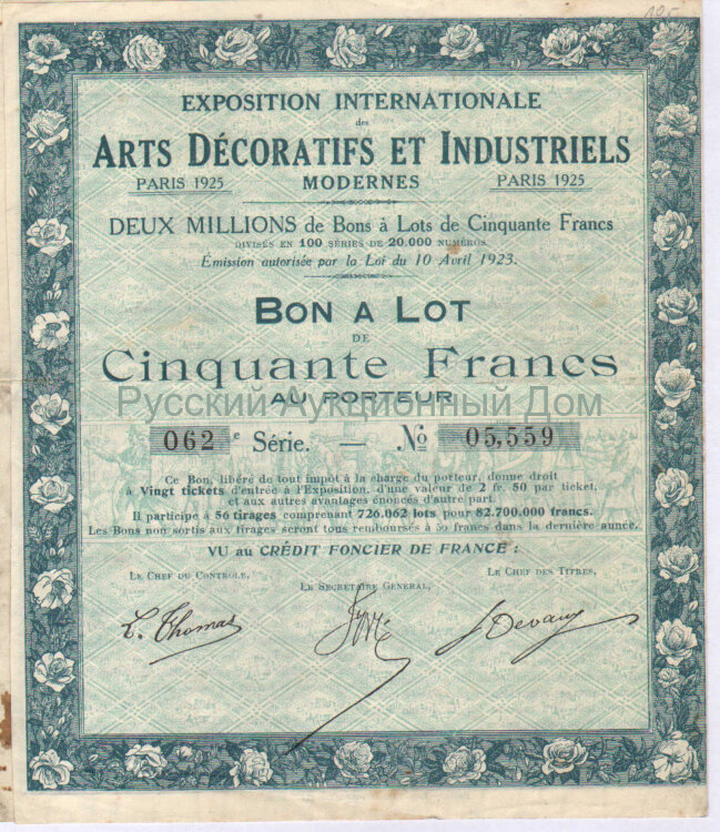 Exposition Internationale des Arts Decoratifs et Industriels. Bon a lot de 50 francs. Paris, 1925