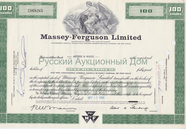 Massey-Ferguson Limited. Canada. Stock certificate, 100 shares. 1960-1970's (green)