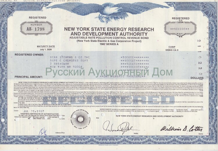New York State Energy Research and Development Authority. Bond. 1980's (blue)